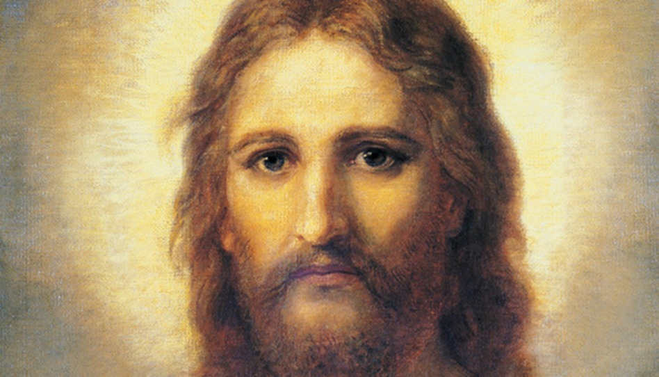 Евангелие Иисуса Христа