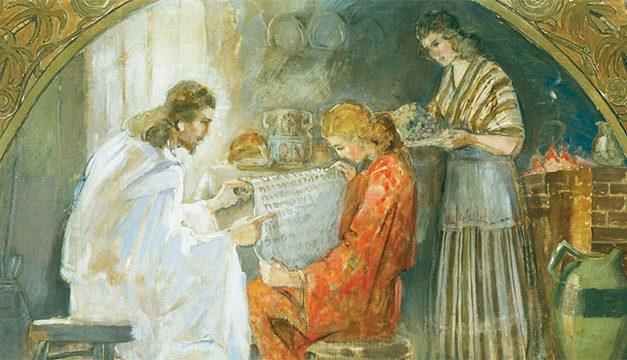 Что мы можем делать, чтобы ставить Христа на первое место