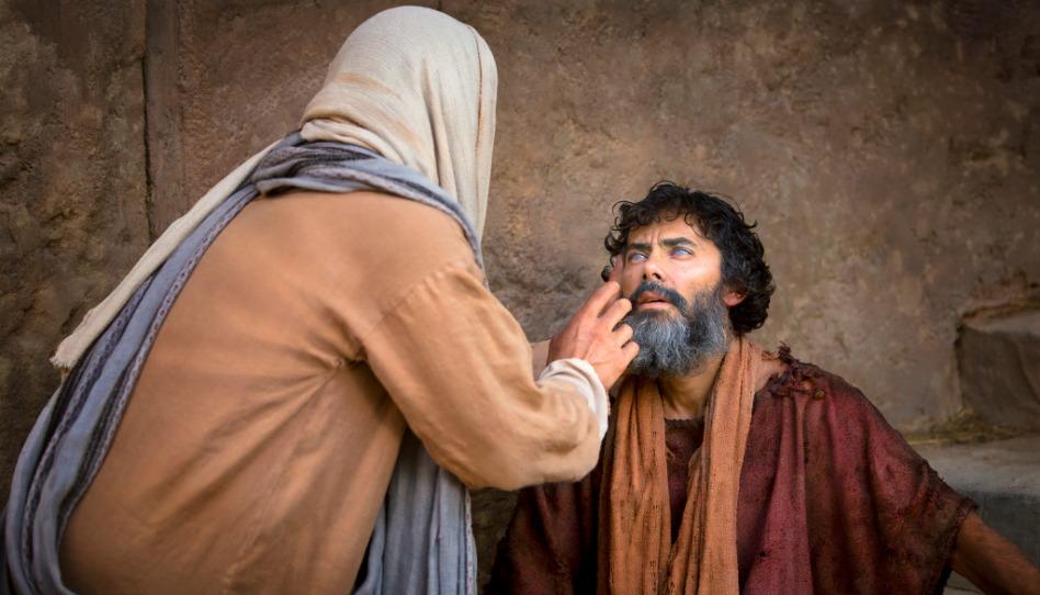 иисус исцеляет слепого