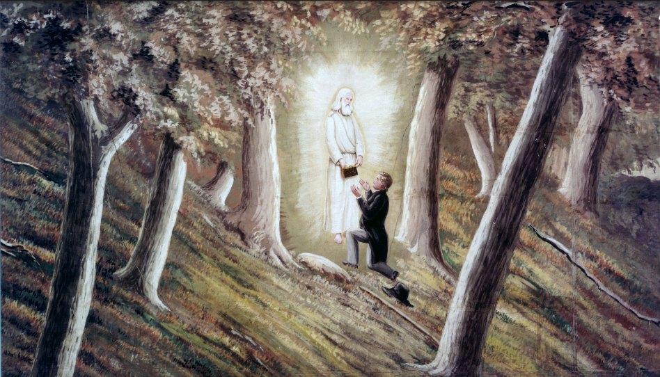 МЕЧ ЛАВАНА И ЛИАХОНА: ЧТО СЛУЧИЛОСЬ С НИМИ ПОСЛЕ ТОГО, КАК ДЖОЗЕФ СМИТ РАСКОПАЛ ИХ