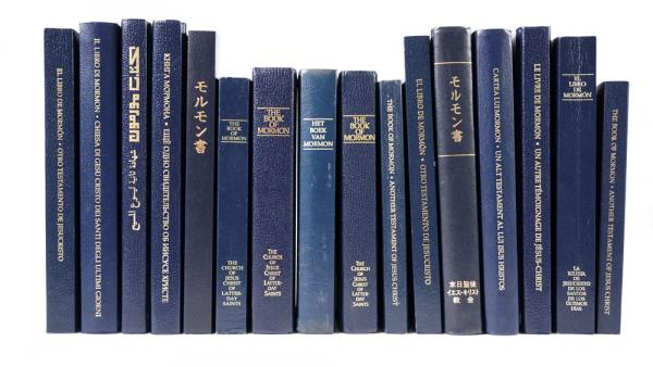 перевод книги мормона