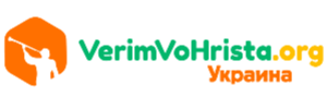 VerimVoHrista.org